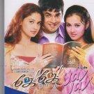 Jay Jay - Madhwan , Amoga , Pooja  [Tamil Dvd ] Original  Release