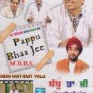 Pappu Bhaa Jee MBBS - Bhagwant Mann [Dvd ] PunjabiFamily Drama Comedy