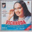 Vichoda By Deepak Dhillon   [Cd] Punjabi Bhangra , Pop