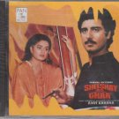 Sheeshay Ka Ghar - Music Bappi Lahiri  [Cd] Uk Made Cd