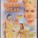 Ram Bharat Milan  [Dvd] Mahipal , Nirupa Roy - With Eng subtitles
