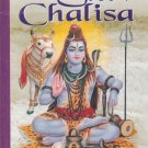 Shiv Chalisa[Book IN English]Shivmantra , Shiv Stuti ,Shivastak,Aarti, Rudrastak