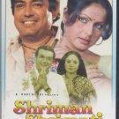 Sheeman Shrimati - Sanjeev Kumar , rakhee [Dvd] DEI Original release
