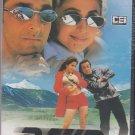 Daud - Sanjay Dutt , Urmila  [Dvd]  DEI Release