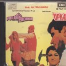 Shor / Purab Pashchhim   [Cd]  Music Kalyandji Anandji - Uk made Cd