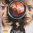 Teesri Aankh - Sunny Deol  [Dvd] Original  Release