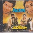Arjun / Joshilaah - Sunny Deol  [Cd] Music : R D Burman