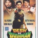 Desh Ke dushman - Aditya Pancholi , Raajkumar , Hema Malini [Dvd]