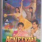 Agneekaal   [Audio Tape Music :Pankaj Bhatt