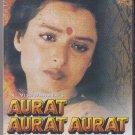 Aurat Aurat Aurat - Rekha [Dvd] WEG Original release