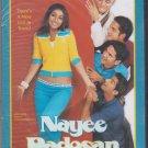 Nayee Padosan - Kashmira Shah   [ Dvd] Original Spark Release