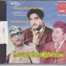 Ponaal Pogattum Poda - Philosophical songs From Tamil Films   [Cd ] Tamil Cd