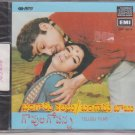 Bangaru Kalalu /Bangaru babu/ Govula Gopanna [Telugu Cd] Soundtrack