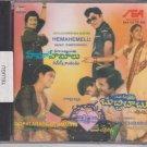 Hemahemeelu / Bucchibabu/ Gopalaraogarianmayi [Telugu Cd] Soundtrack