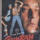 Gumrah - Sanjay Dutt , Sri Devi    [Dvd] DEI Released