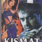 Kismat - Bobby Deol , Priyanka Chopra  [Dvd]