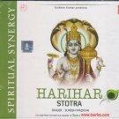 Harihar Stotra By Suresh wadkar   [Cd]