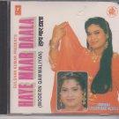 Haye Maar Daala By Parveen saba [Cd  ]  Music : Ghulam Ali