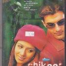 Shikaar - Jaz Pindher , Raj babbar    [Dvd] IN Hindi With English subtitles