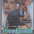 Prem Granth - Madhuri Dixit   [Dvd] DEI  Release Original - Premgranth
