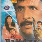 Panaah - Pallavi Joshi , Nashiuddin Shah Pran , Kiran Kumar    [Dvd]
