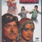 Kudrat - Hema Malini  [ Dvd]Original DEI Release