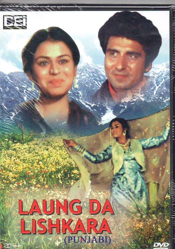 Laung da Lishkara - raj babbar [Dvd] DEI Release