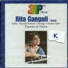 Rita Ganguli  Classical Vocal - [Cd] Thumris & dadras