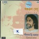 Songs Of Rabindranath - Pijushkanti sarkar  [Cd] Bengali Songs