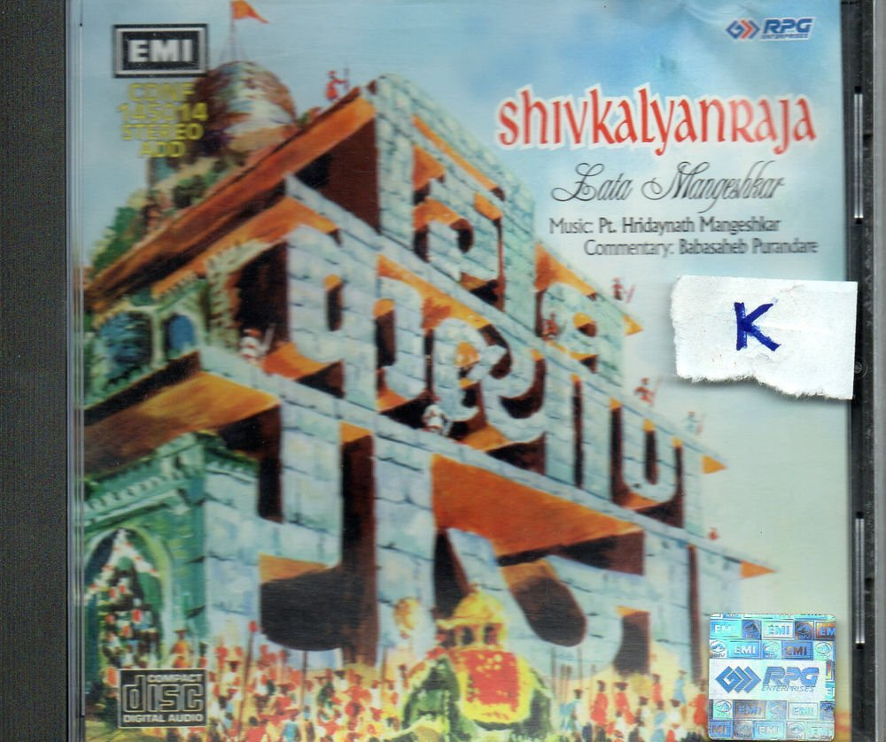 Shivkanyanraja  By Lata mangeshkar -& babasaheb Purandare [Cd] Marathi Classic