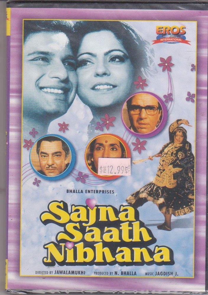 Sajna Saath Nibhana - Nutan , Pradeep Kumar ,Dharmendra  [Dvd]