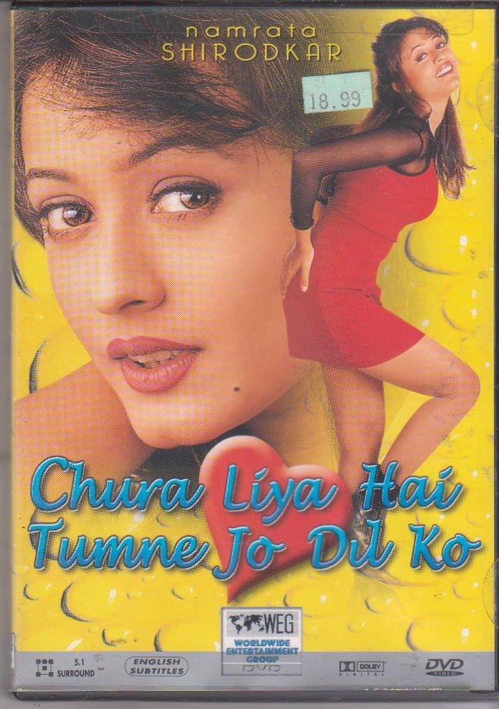 Chura Liya hai Tumne Jo Dil Ko - Namrata Shirodkar  [Dvd] WEG Release