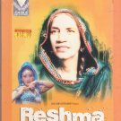 Reshma Ultimate Collection - Chhalla bairy [Dvd] Collector's Edition