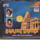 BHajan Dipika By Anup Jalota  [Cd] Melody UK Released