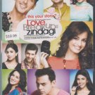 Love breakups zindagi - Diya Mirza, Zahd Khan,[Dvd]