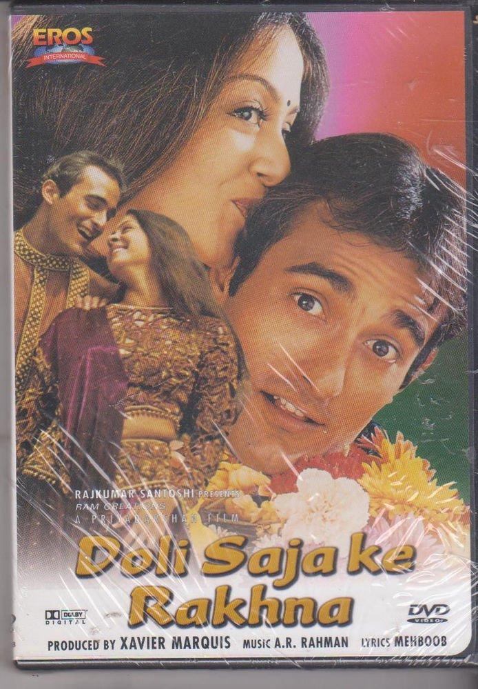 Doli sajake rakhna - Akshay Khanna  [Dvd]