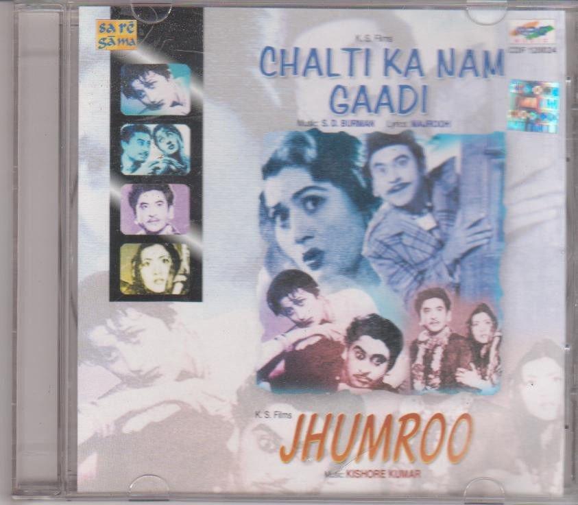 Chalti naam gadi / Jhumroo   [Cd] Music :S D Burman