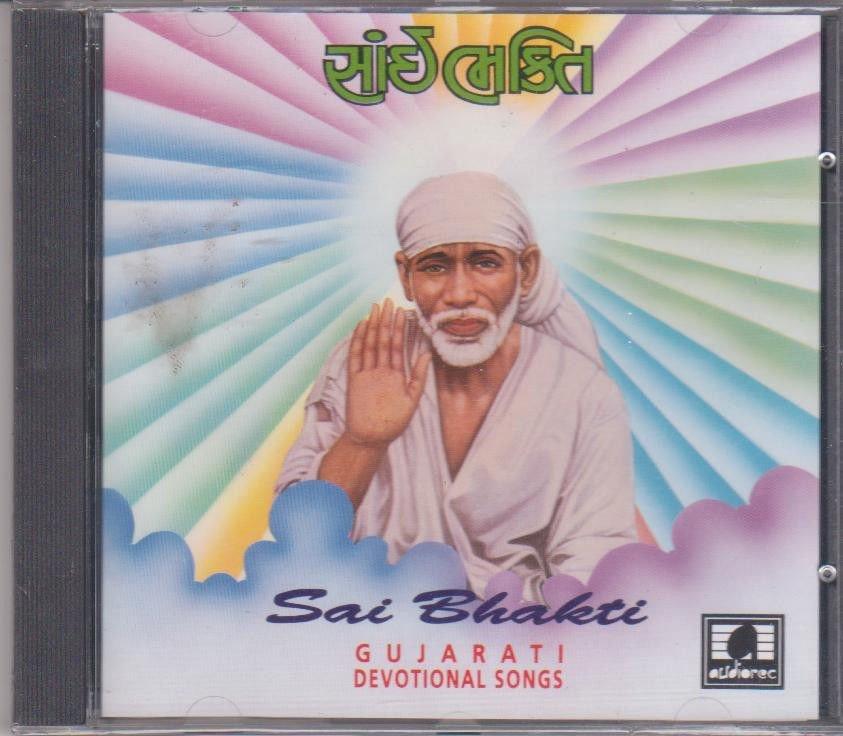Sai Bhakti - Gujarati Bhajans    [Cd ] Bhajans & Stuti -UK Made Cd