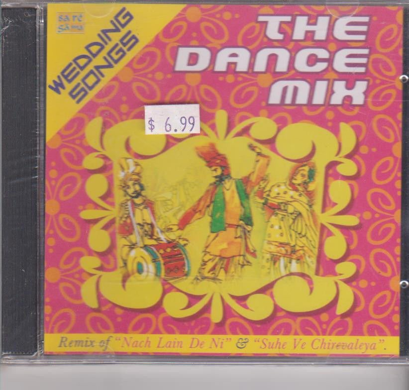 Wedding Songs - The dance Mix [Cd] Punjabi