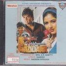 Gaddaar = Sunil Shetty [Cd] Music : Nadeem Shrawan - Uk Made Cd - Gaddar