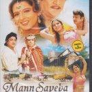 Mann sayeba Ni Mediye - naresh kanodia  [Dvd] Original  Release Gujarati Film
