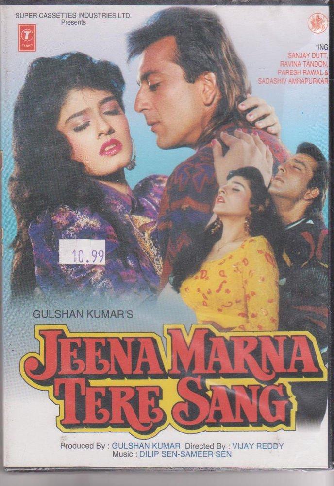 Jeena marna Tere sang - sanjay Dutt     [Dvd] No English Subtitles