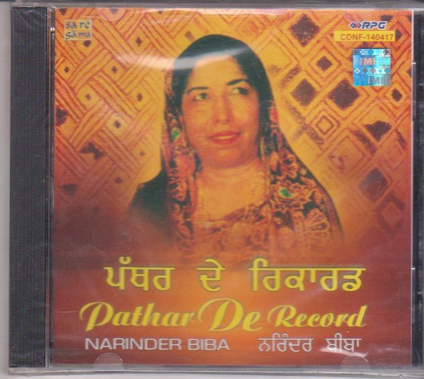 Patthar De Record - Narinder Biba   [Cd ]