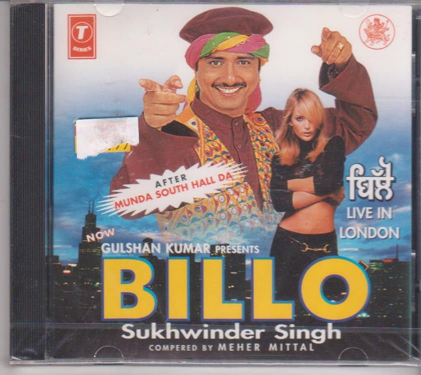 Billo - Sukhwinder singh   [Cd ] Live In London