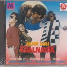Hum hai Khalnayak  [Cd] Music : Bappi lahiri - UK Made Cd