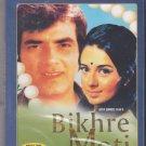 Bikhre Moti - Jeetendra , Babita   [Dvd]