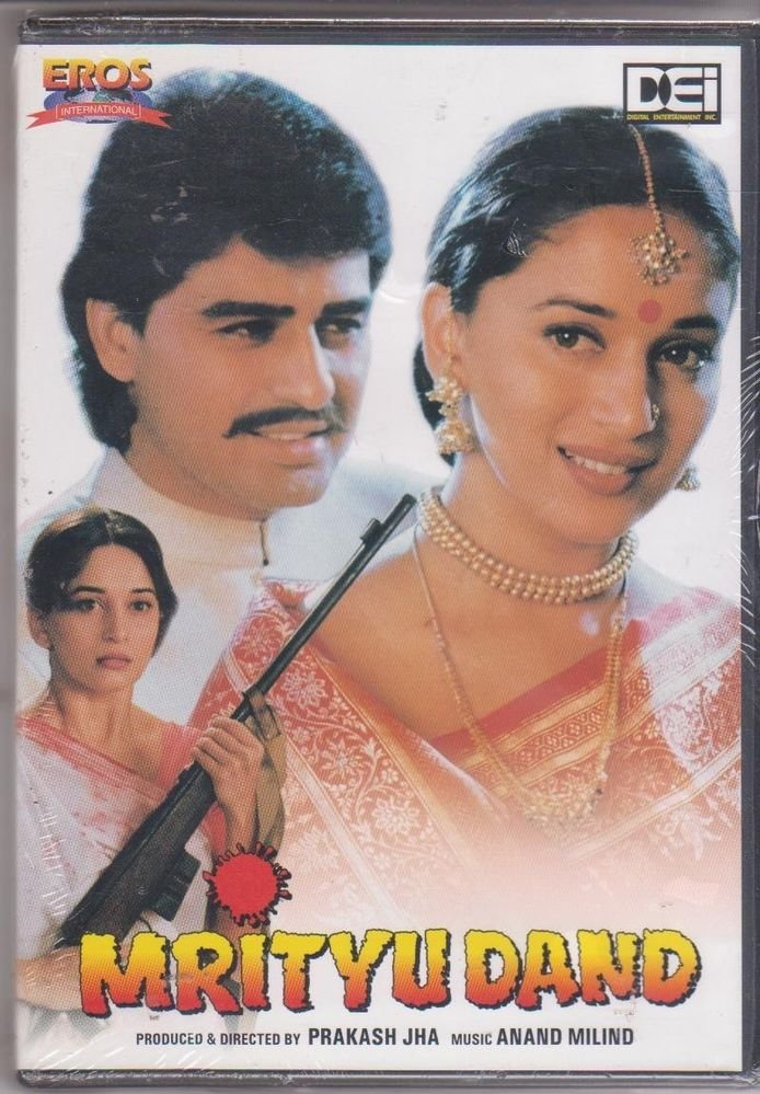 Mrityudand - Madhuri Dixit , Ayub Khan  [Dvd] DEI Release