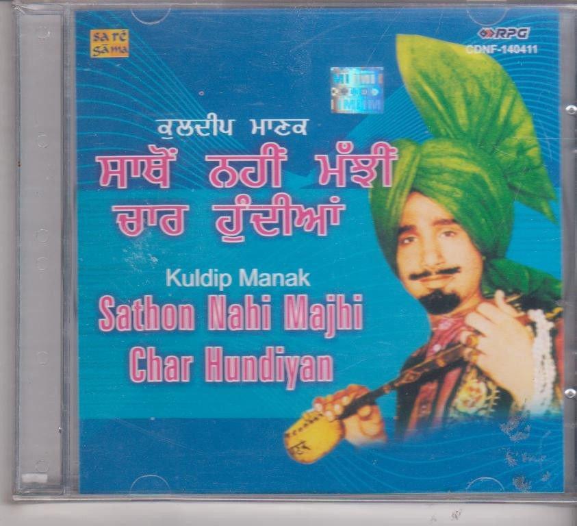 Sathon Nabi Majhi Char Hundiyan  By Kuldeep Manak [Cd] Punjabi classic songs