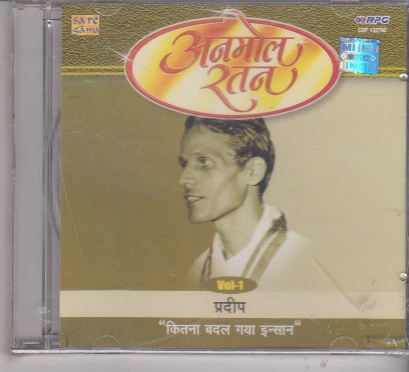 Anmol Ratan - Kavi Pradeep - Kitna Badal gaya Insan   [Cd ]
