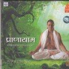 Pranayam - Pranayam Instructions [Cd]  dr surakshit Goswami